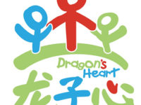 Dragon´s Heart Foundation (logo na číselníku hodinek)