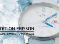 Fortis Art Edition Frisson