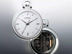 Citizen v Basileji představil nejpřesnější strojek na světě