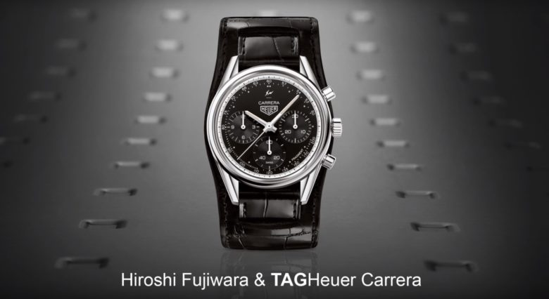 TAG Heuer Carrera Heuer 02 Fragment edition
