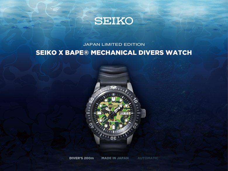 Seiko X BAPE SZEL003